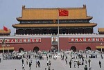 Tian_An_Men_Square